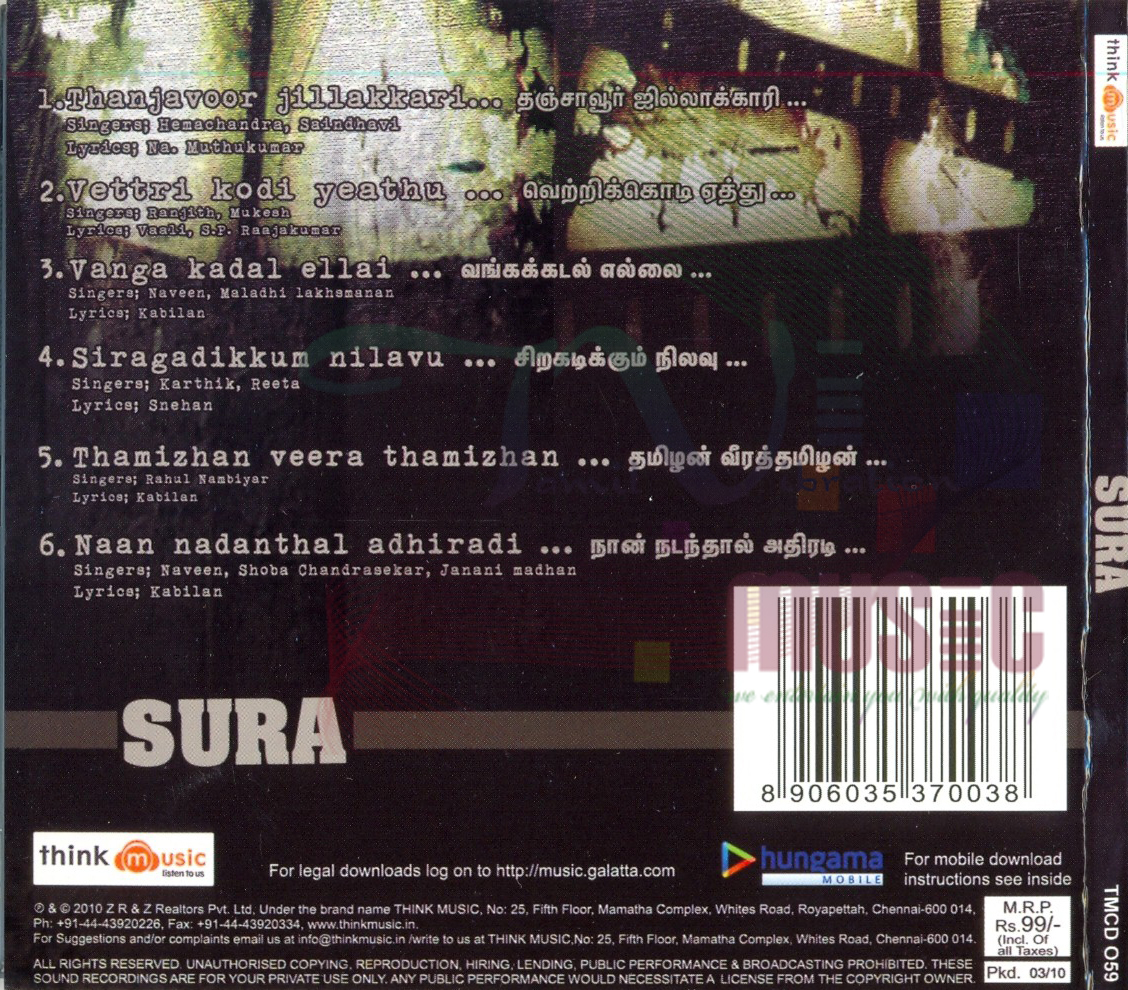 All Remix Songs Tamil Kuthu 2: Vijay Sura Mp3 Songs Free Download